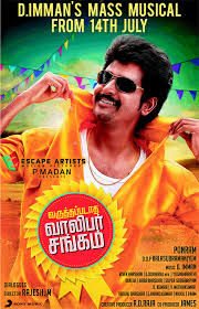 Watch Online Varuthapadatha Vaalibar Sangam  Full Movie,Watch Full Movie Varuthapadatha Vaalibar Sangam  Online, SivaKarthikeyan Comedy Scenes