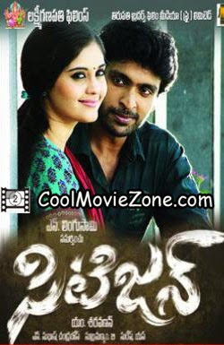Citizen (2014) Telugu Movie