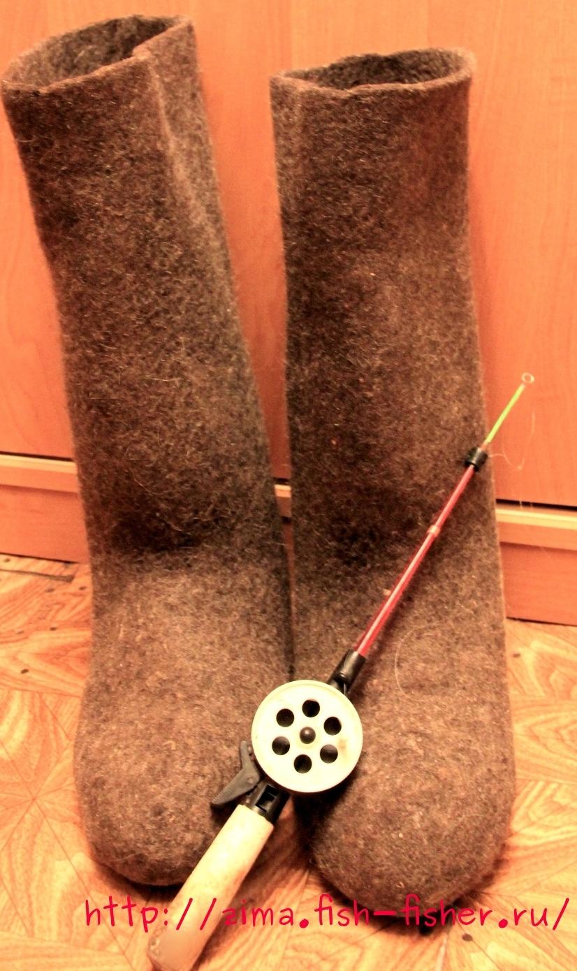 Валенки для зимней рыбалки