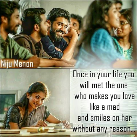 tamil cinema love and love failure quotes gethu cinema