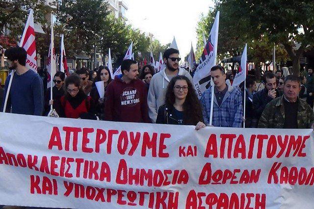 Μεγάλη συγκέντρωση του Π.Α.ΜΕ. στην Αλεξανδρούπολη