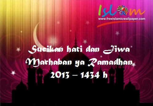 Marhaban ya ramadan wallpapers