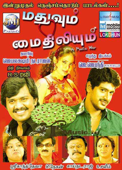 Madhuvum Mythiliyum movie online
