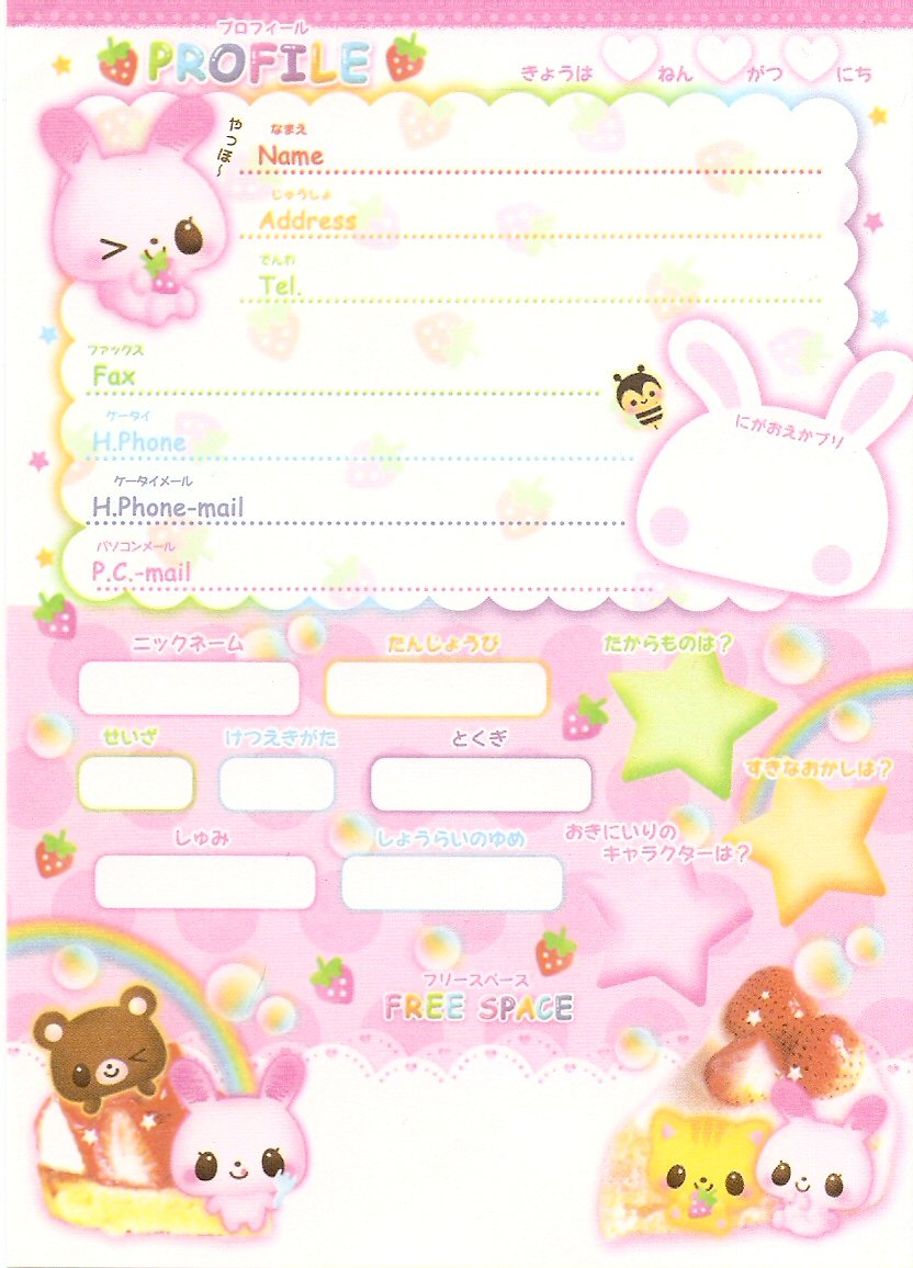 Image Result For Rilakkuma Coloring Pages