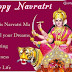Happy Navratri Sms 140 Words Picture
