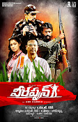 Veerappan Movie hq posters-thumbnail-5