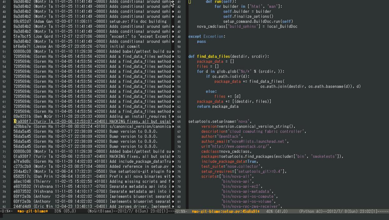 Emacsからgit blameしてコードを眺めている図