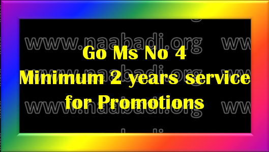 GO Ms No 4 - Minimum service for Promotions is reduced to 2 years from 3 years in TS (www.naabadi.org)