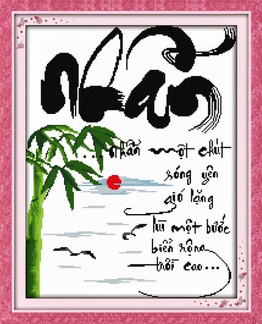 Hình nền thư pháp chữ NHẪN đẹp nhất, thư pháp chữ NHẪN