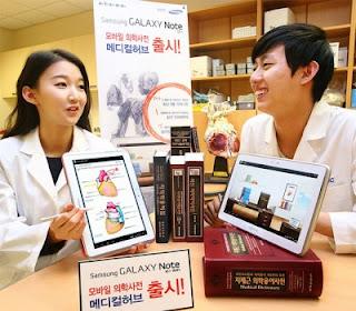 Galaxy Note 10.1 Medical Hub Dirilis Samsung