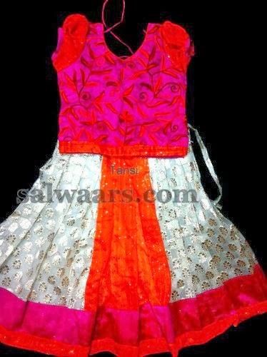 Dual Color Stylish Kids Skirt