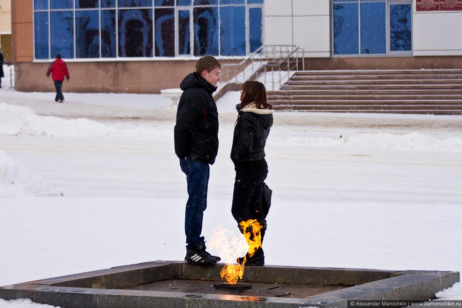 Встреча у Вечного огня