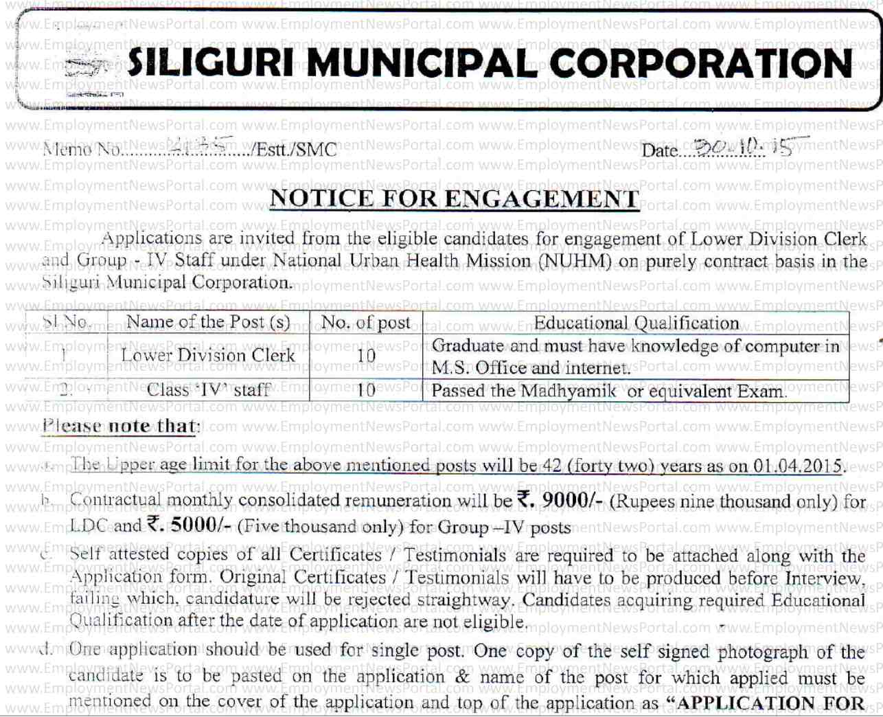 siliguri municipal corporation, recruitmment 2015, clerk jobs, EmploymentNewsPortal