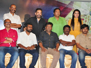Cheekati Rajyam Movie Press Meet Event Photos