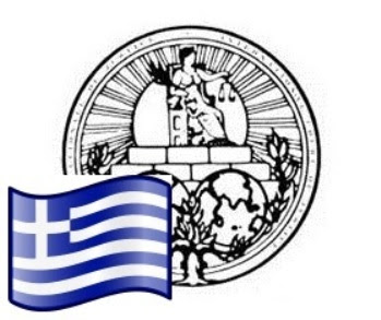 Παρατηρητήριο των ελληνικών υποθέσεων στο Διεθνές Δικαστήριο της Χάγης
