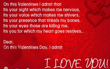 Valentines Day Gifts Valentine Day Text Messages