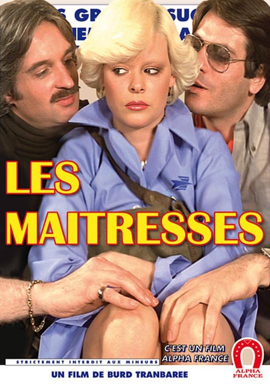 Les Maitresses (1978) Je cris je jouis
