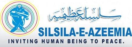 e-library Azeemia