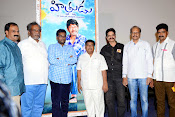Hithudu Movie first look launch photos-thumbnail-12