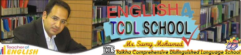 English for Talkha Distinguished Language School