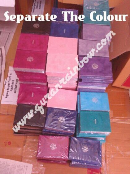 rainbow quran buy online, rainbow quran buy