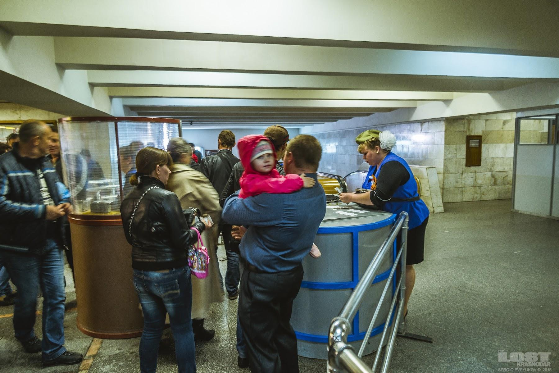Станция подземного трамвая в Волгограде