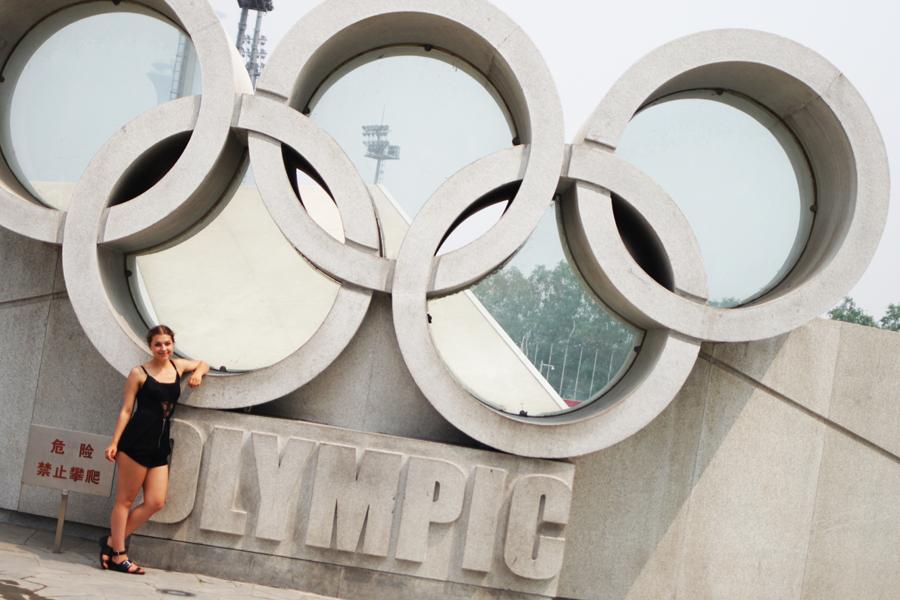 china olymic park peking