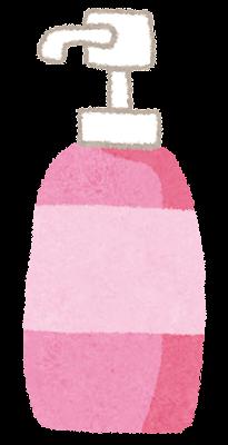お風呂のイラスト「シャンプー・リンス」