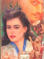 Madari pdf Urdu novel