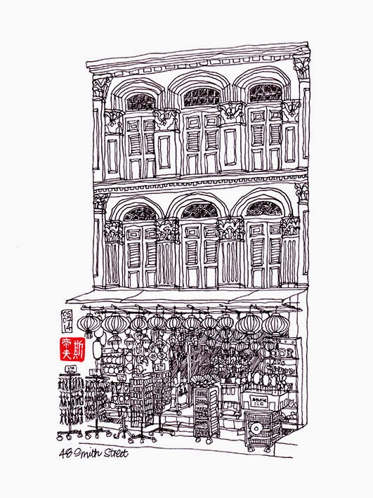 Shophouse sketch - 48 Smith Street
