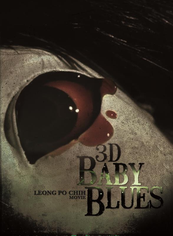 Baby Blues (2013)