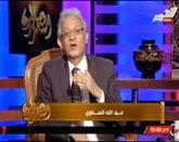 - برنامج  صالون التحرير مع عبد الله السناوى حلقة السبت 15-11-2014