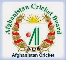 afghanistan-cricket-logo