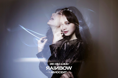 Jaekyung Rainbow Innocent