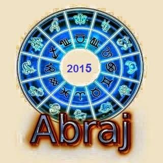 حظك اليوم الاحد توقعات الابراج ليوم 01-03-2015 برجك اليوم الاحد