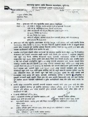 Satara Irrigation Dept. Approval Letter