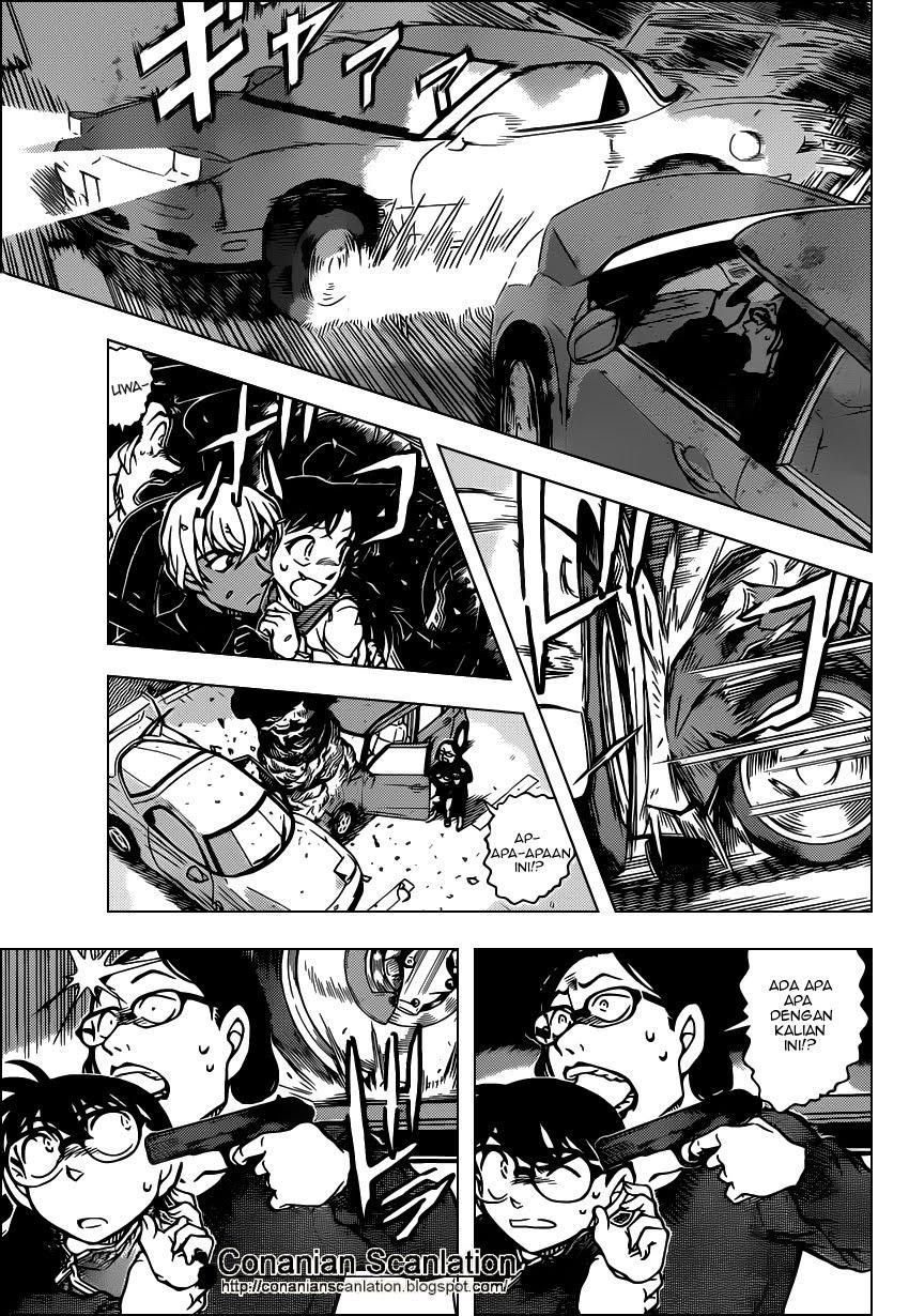 Dilarang COPAS - situs resmi www.mangacanblog.com - Komik detective conan 800 801 Indonesia detective conan 800 Terbaru 12|Baca Manga Komik Indonesia|Mangacan