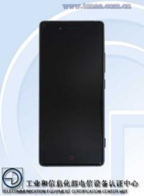 ZTE Nubia Z9 will receive a processor with a frequency of 3.5 GHz and 8 GB of RAM