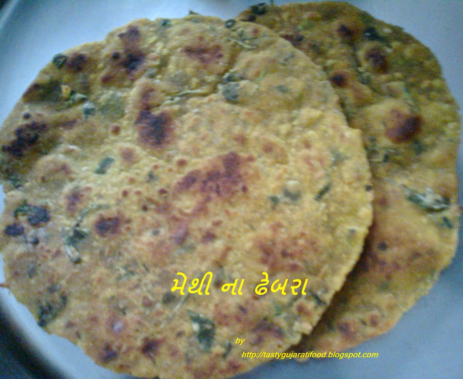 methi na dhebra recipe