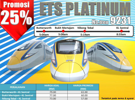 Promosi tren ETS Platinum sempena Tahun Baru Cina 2016
