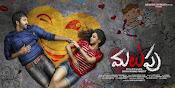 Malupu movie wallpapers-thumbnail-1