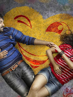 Malupu Movie HQ Wallpapers and Posters-cover-photo