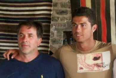 Photo of Cristiano Ronaldo & his friend  Albert Fantrou