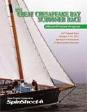 GCBSR 2012 Handbook