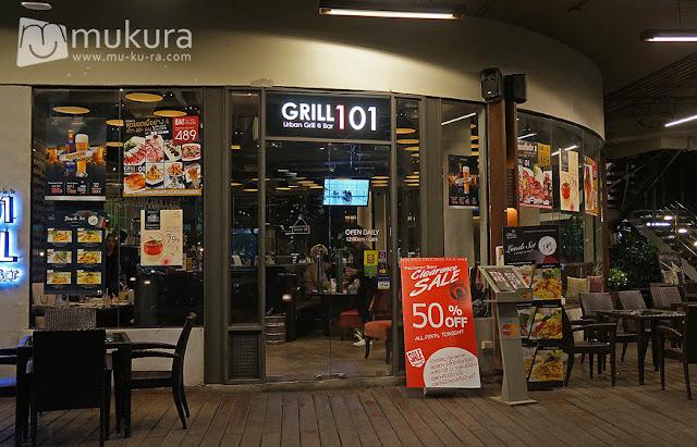 ��ҹ������ҧ Grill 101 �ɵ�-���Թ���