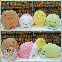 Click To See San-x Fansclub Sumikko Gurashi Kotatsu Tsum Tsum Beanies Plush Set