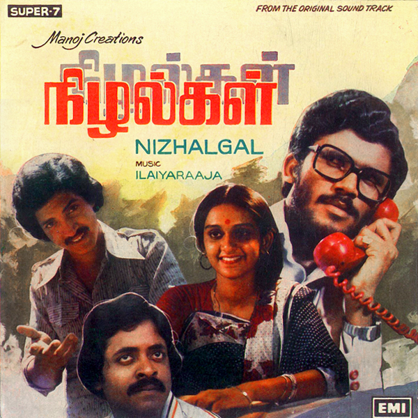 Nizhalgal Tamil Movie LP Record Cover