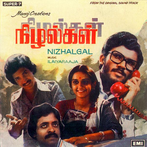 Nizhalgal Tamil Movie LP Record Cover