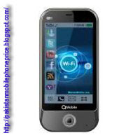 Qmobile E950 Price in Pakistan