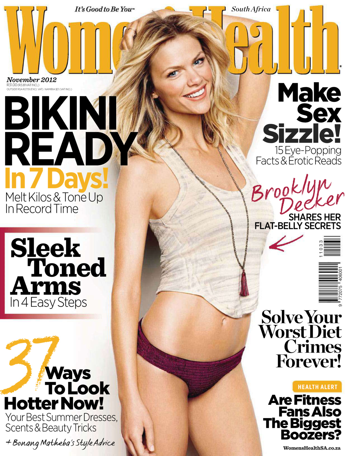 http://1.bp.blogspot.com/-XNqbJMXrVYc/UIW4uxvuzKI/AAAAAAAAVmQ/OmSp-cTxN3A/s1600/Brooklyn+Decker+-+Women%27s+Health+South+Africa+November+2012+issue+-01.jpg